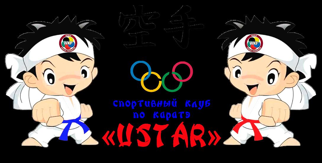 sport_club_karate_1